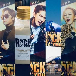 【観劇レポ】ミュージカル『ウィー・ウィル・ロック・ユー』(We Will Rock You, 위윌락유) @ Jamsil Sports Complex, Seoul《2019.12.28マチネ》