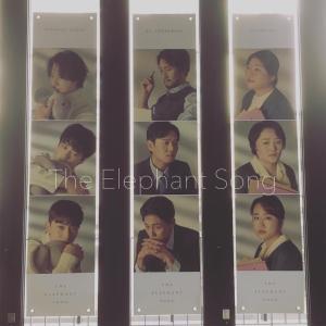 【観劇レポ】演劇『エレファント・ソング』(엘리펀트 송, The Elephant Song) @ Yes24 Stage 3, Seoul《2020.1.25マチネ》