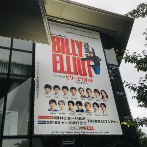 【観劇レポ】ミュージカル『ビリー・エリオット』(Billy Elliot) @ Akasaka ACT Theatre, Tokyo《2020.9.19マチネ》