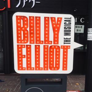 【観劇レポ】ミュージカル『ビリー・エリオット』(Billy Elliot) @ Akasaka ACT Theatre, Tokyo《2020.9.20マチネ》