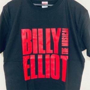 【観劇レポ】ミュージカル『ビリー・エリオット』(Billy Elliot) @ Akasaka ACT Theatre, Tokyo《2020.9.22マチネ》