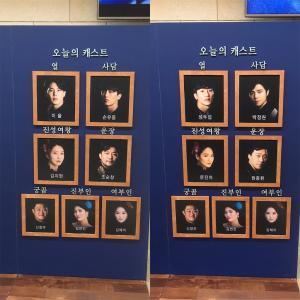 【観劇レポ】ミュージカル『風月主』(풍월주) @ Uniplex, Seoul《2018.12.29ソワレ, 2019.1.1マチネ》