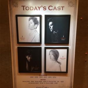 【観劇レポ】ミュージカル『ザ・デビル』(더 데빌, The Devil) @ Doosan Art Center, Seoul《2018.12.28ソワレ》