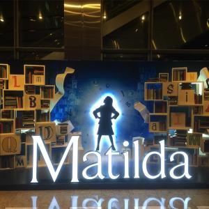 【観劇レポ】ミュージカル『マチルダ』(마틸다, Matilda) @ LG Art Center, Seoul《2019.1.2ソワレ》
