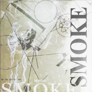 【コラム】ミュージカル『スモーク』(SMOKE):自分の中に眠る感情と向き合う作品