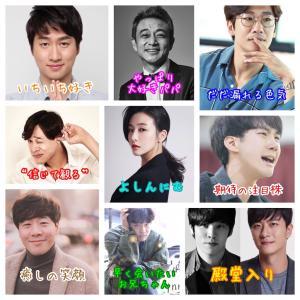 【コラム】私の韓国ミュージカル推し9(+1)《2019年上期版》