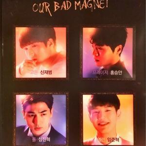 【観劇レポ】演劇『悪い磁石』(나쁜 자석, Our Bad Magnet) @ Daehakro Art One Theater, Seoul《2019.4.6マチネ, 2019.4.7マチネ》