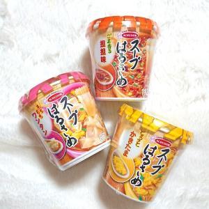 エースコックのスープはるさめ★
