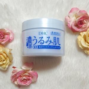 DHCの濃密うるみ肌 薬用ワンステップリッチジェル