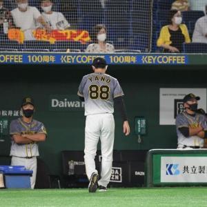 阪神ファン「もう巨人戦は観たくない」「勝てるわけがない」