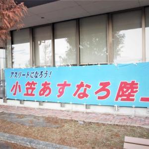 菊川cityマラソン(サイン会の様子)!