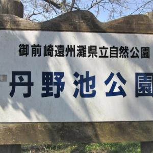 1400m坂道走4本+100m坂ダッシュ5本!