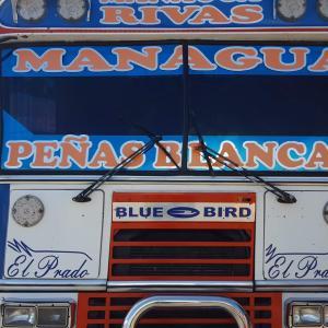 【コスタリカ】ニカラグアのグラナダからモンテベルデ(サンタエレナ)の行き方~2020年情報