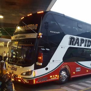 【コロンビア】メデジンから首都ボゴタへ約12時間のバス移動~2020年2月情報
