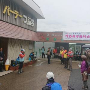 津風呂湖ワカサギ'19~'20 津風呂湖観光ワカサギ釣り大会