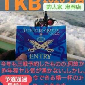 '19TKB予選① 釣人家 忠岡店