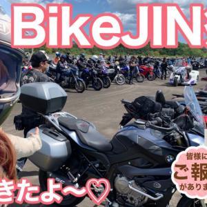 【重大発表!!】BikeJIN祭り2019in白老へ行ってきました〜!