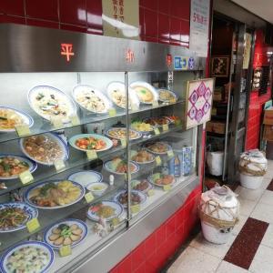 【新梅田食道街】¥650で絶品中華焼きそば「平和楼」【術後15日目】