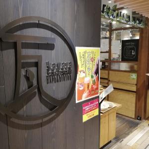 天王寺のお洒落カフェ「kawara CAFE&DINING」で日替わりランチ【術後1週間】