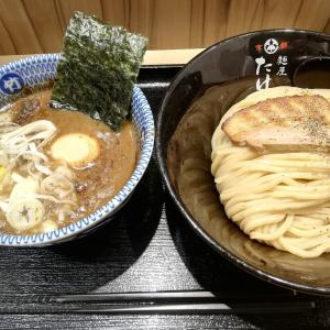 【阪急大阪梅田】麺屋 たけ井【つけ麺】