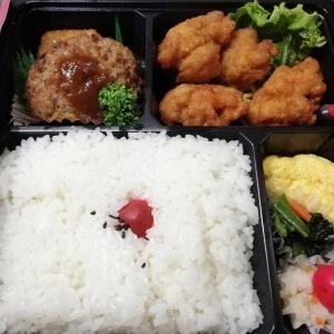 【宅配弁当】❝ごちクル❞で美味しいお弁当を注文して職場の皆で食べた【社内ランチ】