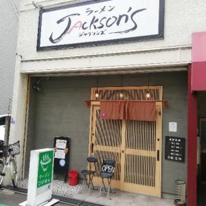 【福島】ラーメンJACKSON'S