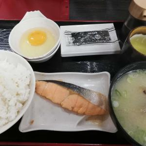 【番外編】小倉の朝ごはんは「資さんうどん」で絶品 焼き鮭定食を!【小倉の思い出】