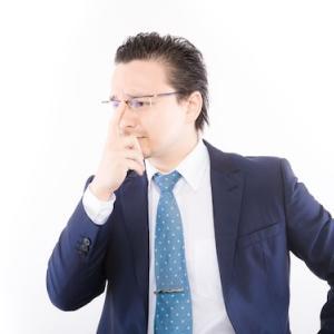 経営管理論Ⅱ:第1回〜第2回(秋期スクーリング2019)
