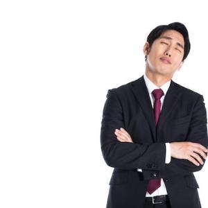 経営管理論Ⅱ:第3回〜第4回(秋期スクーリング2019)