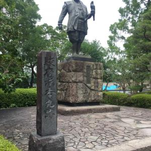 徳川家康像(静岡市葵区)|駿府城公園の徳川家康公銅像とお手植えミカン