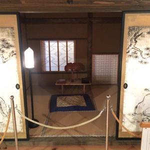 竹千代手習いの間|『麒麟がくる』人質時代の徳川家康公が太原雪斎に手習いを受けた部屋