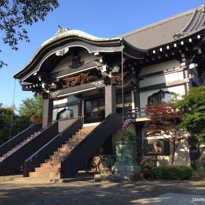 東明寺(神奈川県川崎市)|徳川家康公が名付けた寺