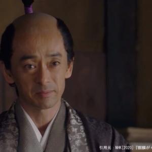 『麒麟がくる』室町幕府「最後の将軍」第15代将軍・足利義昭のプロフィール