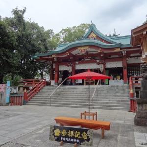 多摩川浅間神社|源頼朝の妻「尼将軍」北条政子ゆかりの地
