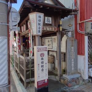 椿姫観音(静岡県浜松市)|徳川家康公と一戦交えて討ち死にした女性