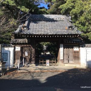 広沢山普済寺(静岡県浜松市)|「三方ヶ原の戦い」で家康公が焼いた寺