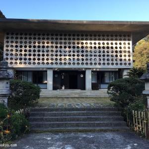 西来院(静岡県浜松市)|徳川家康公の妻・築山殿(瀬名姫)の墓所