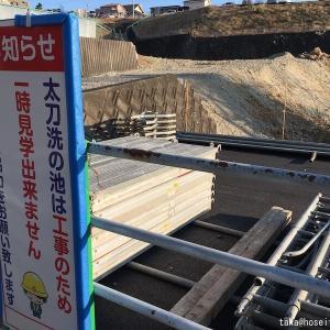 太刀洗の池跡(静岡県浜松市)|家康公正室・築山殿(瀬名姫)を斬首した刀を洗った池