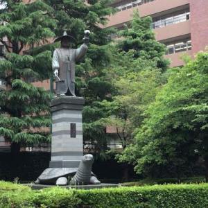 徳川家康像(東京都墨田区)〜都内唯一の徳川家康像