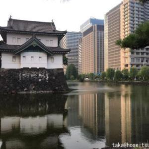 『絶対行きたくなる!日本不滅の名城「江戸城」』の史跡に行ってみた