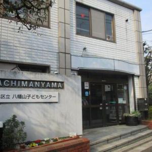 八幡山子どもセンター de リトミック