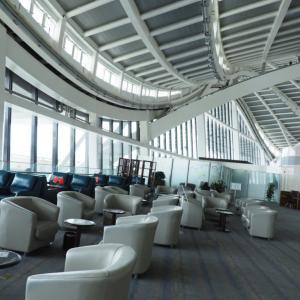 桂林から廈門へ!桂林両江空港の中国国内線ラウンジFirst & Business Class Loungeでもプライオリティパスが利用可能だった