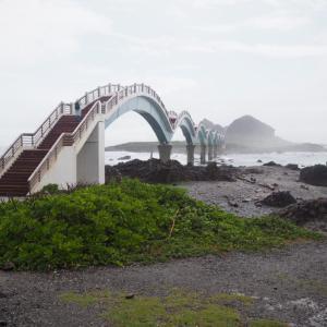 台湾東部の秘境三仙台へ!8つのアーチを持つ不思議な橋の絶景を望む
