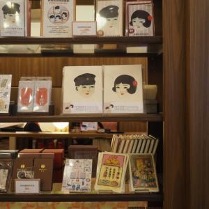古民家カフェならぬ古民家百貨店!台南の「林百貨店」がレトロで風流だった