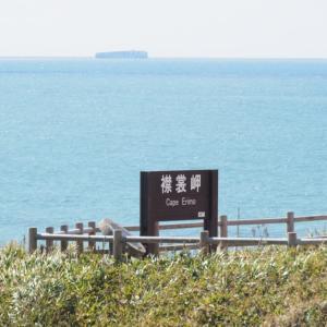 天気の変化が激しすぎ!襟裳岬は一気に晴れて素晴らしい絶景を見せてくれた
