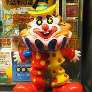 店内がレトロすぎ!ラッキーピエロ函館駅前店でチャイニーズチキンバーガーを注文した