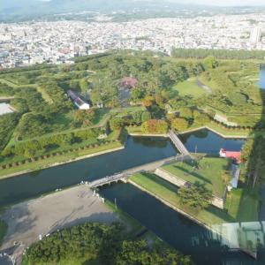五稜郭タワーから星型の絶景!五稜郭は戊辰戦争最後の地で日本の歴史において重要な場所だった