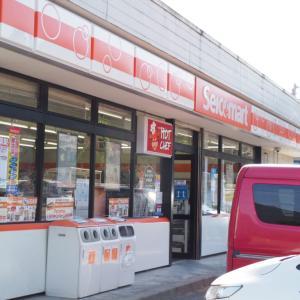 レジ袋無料の超便利なコンビニ!北海道のセイコーマートが茨城県でも出現した