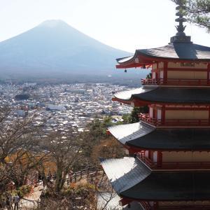 富士山と五重塔と紅葉の絶景!山梨県新倉山浅間公園からの風景がまさに日本的な美しさだった