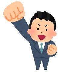 ガツーンと勝つためにやるべき【たった1つの事!】